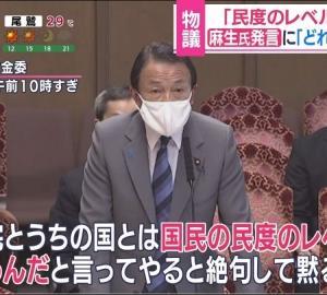 中国人「日本人の民度の高さ、何故あんな感じなんだ?」 中国の反応