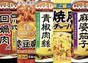 中国人「日本料理と中華料理、世界ではどちらが人気なのか?」 中国の反応