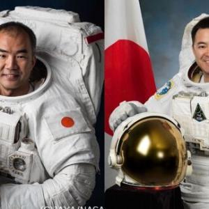 韓国人「国際舞台で活躍する日本の宇宙飛行士の近況」