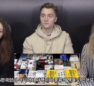 【動画】韓国人「西洋白人に日本の嫌韓デモ動画を観せたり旭日戦犯旗について色々教えてあげた結果…」
