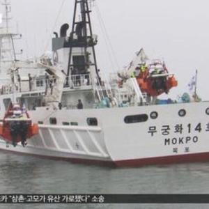 北朝鮮に銃殺された韓国人の家族・同僚「絶対に越北ではない」…関連報道に反論=韓国の反応