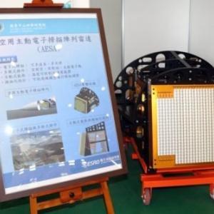 韓国人「国産AESAレーダー作ったぞー!ホルホルゥ!w」 台湾「うちも作ってます」 韓国人「あっ、ふーん…で技術は?素材は?ただ作ってみただけだろw」