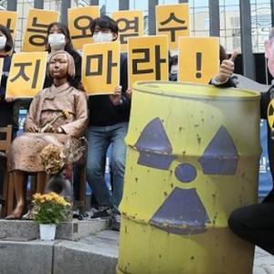 日本「韓国の月城原発もトリチウムを排出してるのに、なぜ福島原発の汚染水放流にだけ過剰反応するのか?」