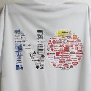 韓国人「日本不買運動Tシャツが完成しました!みんなで反日しましょう」