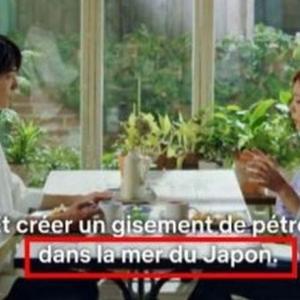 ネットフリックス、韓国ドラマのフランス語字幕で東海を日本海と表記…VANKが抗議=韓国の反応