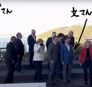 韓国人「日本で話題のG7の写真がヤバい」