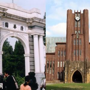 中国人「東大は清華大学よりもずっと下なのか?」 中国の反応