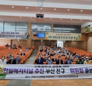 【悲報】韓国人「東京五輪の裏でこっそりと日韓海底トンネル接続へ…」