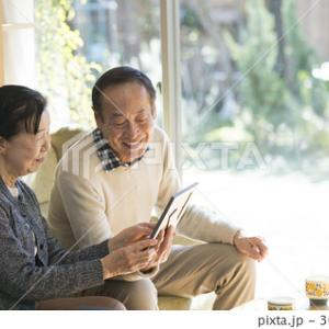 定年退職した後、老後夫婦の生活費はどのくらいかかるのか?