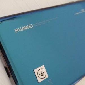 P30 Proが出たばかりなのに!?今更ながらHuawei P20 Proを購入。その理由。