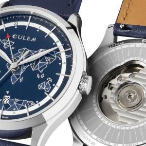 スペインから世界へ飛び立つラグジュアリー腕時計…文字盤の世界地図にGMT針が美しいCuleM Watches「World GMT」