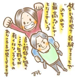 お母さんを子育ての悩みから守る3つの方法