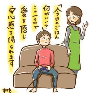 「こどもが好き嫌いが多くて困る…。」実は好き嫌いを気にしないことが好き嫌いを減らす方法!?            子ども🍎育て方