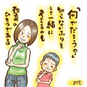 「うちの子ってなんで何回言っても理解してくれないの?」子どもに説明するときの3つの注意点
