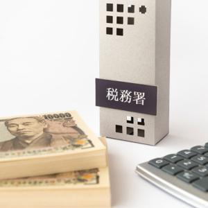 宝くじで10億円当選!宝くじに税金はかからない!ロト7、ロト6、ミニロト、totoは?