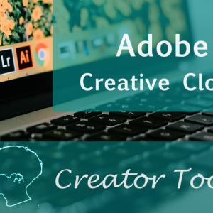 [Adobe導入]自称クリエイターへの第一歩