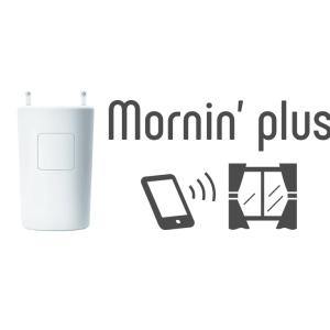 DaiGoも使う?光で目覚めるMornin Plusはうるさいのか
