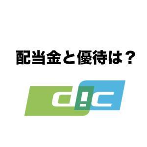 DICの配当金と株主優待は?DIC(4631)の銘柄分析