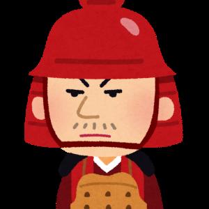 黒田官兵衛(くろだ かんべえ)