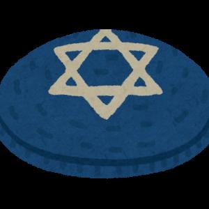聖書(ユダヤ教)