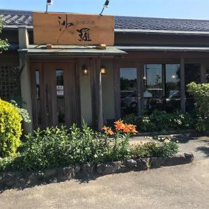祖父江町 珈琲茶房 沙羅