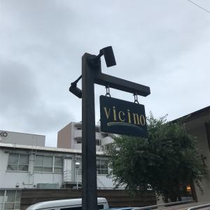 吹上 ヴィチーノ