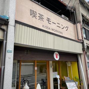 名駅西 喫茶モーニング