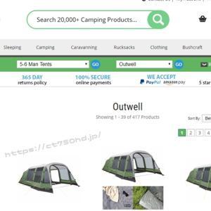 キャンピングワールド(campingworld)レアな海外テント(海外幕)が個人輸入できる海外通販サイトを紹介
