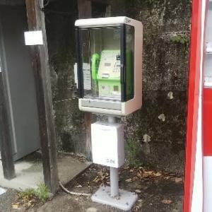昭和~平成の香り?緑の公衆電話