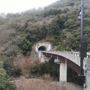 猪ノ鼻道路と新猪ノ鼻トンネルと西山トンネル。