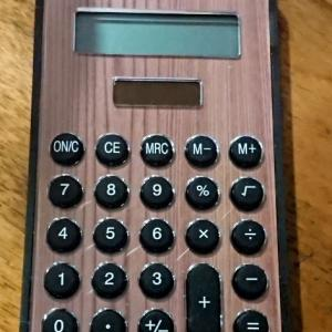 ダイソーの電卓