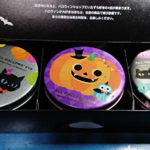 神戸風月堂のハロウィン限定お菓子