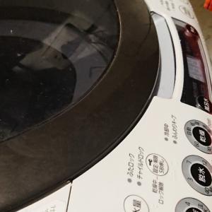 洗濯機の調子が…