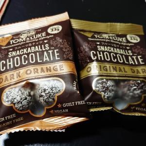 セブンのシュガーフリーチョコレート