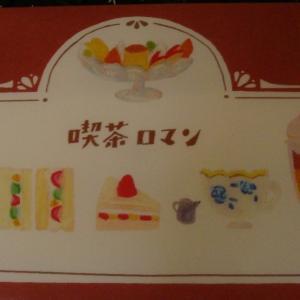 古川紙工のマルチファイル