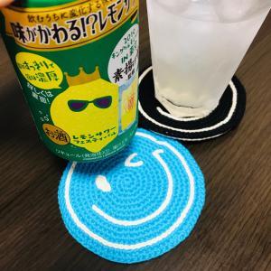 東京千葉埼玉大宮出張マッサージcantik☆味が変わる!?レモンサワー
