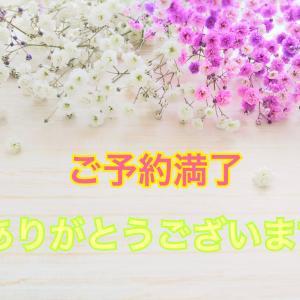 埼玉/千葉出張マッサージcantik☆9/2(木)本日ご予約満了です