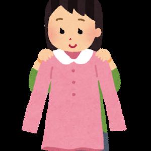 受験のお洋服(子供編)