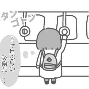 第11話 しみじみ