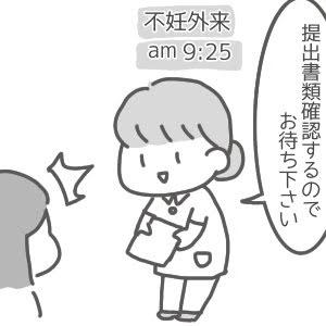 第37話 精液検査⑤