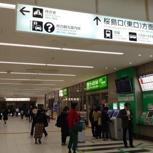 【歩いてみた】鹿児島中央駅(改札口から空港・高速バス乗り場まで)