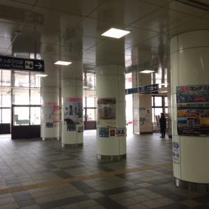 【歩いてみた】蒲郡水族館(蒲郡駅から水族館まで)