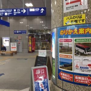 【歩いてみた】新八代駅(改札口から空港バス乗り場)