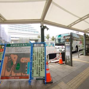 【乗車記】フェニックス号53127便(宮崎駅/博多バスターミナル)
