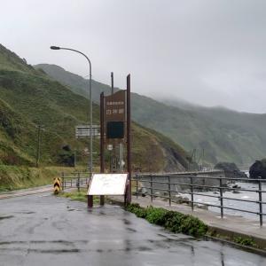 【自転車】2019年夏・北海道1周(Day14)