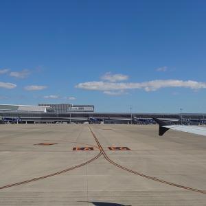 【搭乗記】NH3863(中部国際/福岡)