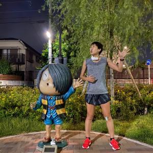 写真スポット★鬼太郎ひろば経由のご近所ジョグ