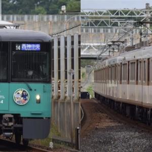 神戸市営地下鉄の2020年を振り返る
