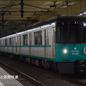 神戸市営地下鉄・市バス 外出自粛ダイヤ再び~深夜帯減便~
