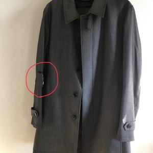 イトーヨーカドーで初のコート購入。